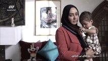 Roozhaye Bi Gharari Part 19 - سریال روزهای بی قراری قسمت نوزده