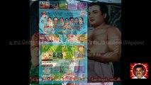 T M Soundararajan Legend   RARE SONG DONATED BY  Tms Daasan Lrs  Madurai   VOL  2