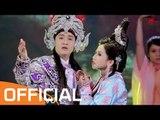 Tình Chàng Ý Thiếp (Karaoke) - Khưu Huy Vũ & Bình Tinh | Điệu Hồ Quảng
