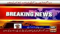 PM Sharif arrives in Karachi