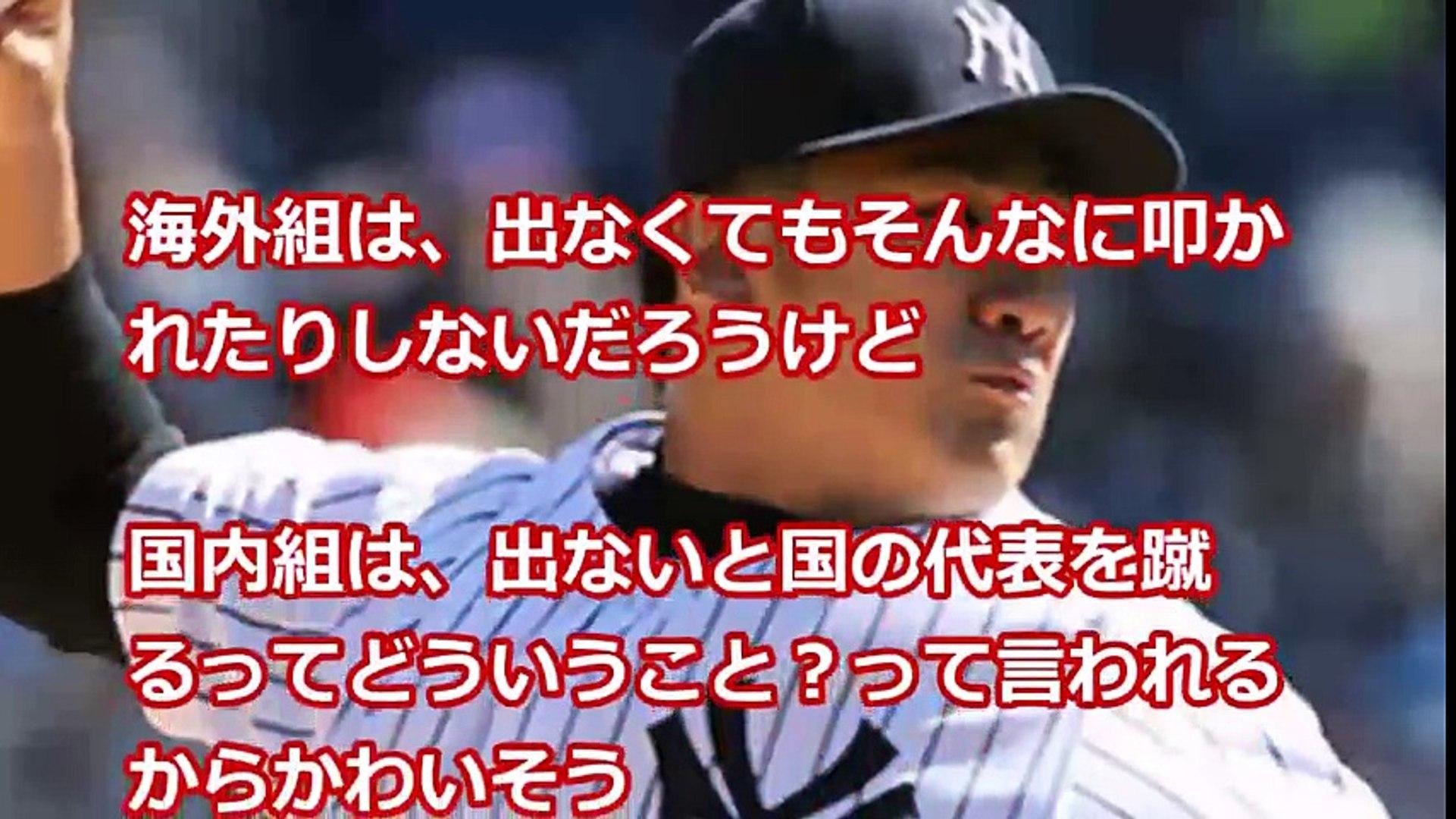 田中将大 WBC不参加表明した結果 小久保監督がたたかれるw  【プロ野球 裏話】速報と裏話 プロ野球&MLB