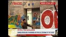 Εικόνες ντροπής μετά την εκκένωση από την ΕΛ.ΑΣ. στο κτίριο του Ερυθρού Σταυρού