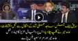 Daniyal Aziz Response On Hamid Mir Question