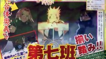 Naruto Storm Revolution Invocação CutsCene ou Jutsu Combinados, EDO Kages Confirmados!