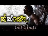 Baahubali 2 - Motion Poster Copied Rumors Viral on Social Media | Filmibeat Telugu