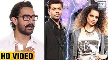 Aamir Khan Reacts To Kangana Ranaut And Karan Johar Fight   LehrenTV