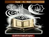 Quran Surat almulk arabic english islam bible jesus koran
