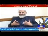 I am Proud of myself Being Ameer of a Political and Religious Party,Siraj ul Haq-Roze Ki Tehqeeq