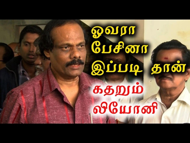 லியோனிக்கு கொலை மிரட்டல்   Dindigul I Leoni got life threaten phone calls -  Oneindia Tamil