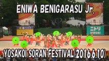 【YOSAKOI SORAN DANCE】ENIWA BENIGARASU Jr. 2016.6.10 YOSAKOI SORAN FESTIVAL
