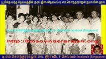 T M Soundararajan Legend   RARE SONG DONATED BY RAJKUMAR bangalore  VOL  3