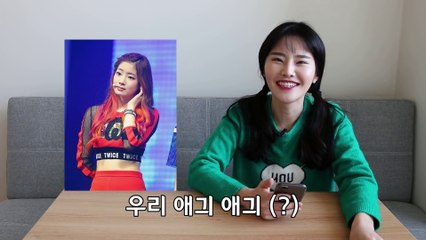 Matching Idol Name Quiz (feat. Chaechae from the 50s) 여자 아이돌 이름 맞히기 (채희선 최소 아재) [채채TV]
