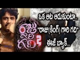 Samantha Scary Poster In Raju Gari Gadhi 2 : Nagarjuna - Filmibeat Telugu