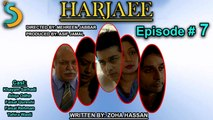 Asif Jamal, Mehreen Jabbar Ft. Faisal Qureshi - Harjaee Drama Serial | Episode#7