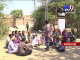 Villagers seek compensation for land acquired for road project - Tv9 Gujarati
