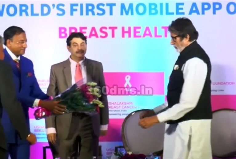 Amitabh Bachchan Launches Multi-Lingual Breast Cancer Awareness App- ABC of Breast Health