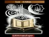 Alkafirun islam Quran Surat arabic english bible jesus koran