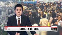 Korea's quality of life rose slowly than GDP growth over the past decade