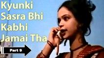 Khandeshi Comedy |Kyunki Sasra Bhi Kabhi Jamaai Tha | Malegaon| Ph Call from the dead | Part 9