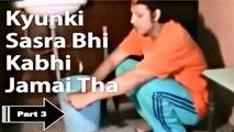 Khandeshi Comedy | Kyunki Sasra Bhi Kabhi Jamaai Tha | Son In Law Washing Utensils|Part 3| Malegaon