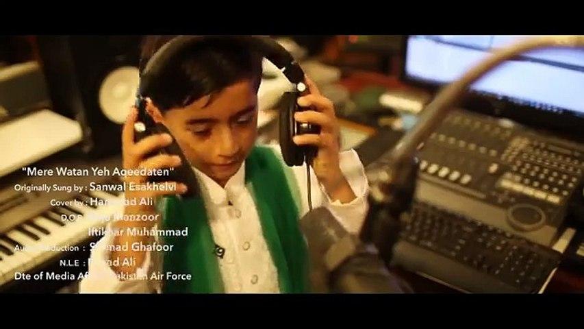 Beautiful full song little Pakistani boy