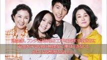 【お願いママ1話あらすじ】韓国ドラマ動画を無料で最終回まで見る方法