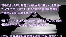 本田翼 寝るのまとめ動画リスト