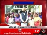 लहरागागा - पूर्व वित्त मंत्री ने किया हल्का लहरा के गाँव का दौरा