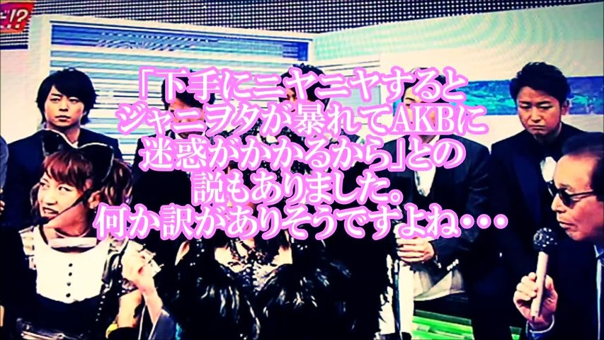fns歌謡祭 嵐 放送事故 映像動画 まとめ