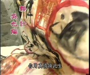 京城四少-EP11