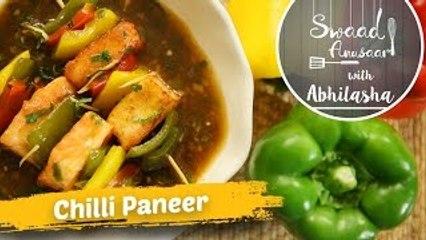 How To Make Chilli Paneer Gravy | मिर्च पनीर ग्रेवी Recipe In Hindi | Swaad Anusaar With Abhilasha