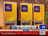 ICI DULUX weather shield powerflex paint ontro to Market 09 March Dunya news Mediatrack