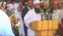 Maulana Tariq Jameel speech in front of Imam e Kaba Sheikh Al-Sudais during a visit to Pakistan