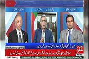Will PTI do any political reconciliation after Panama case decision?. Watch reply of Jahangir Tareen
