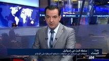 تخوفات في إسرائيل من محاولات نتنياهو السيطرة على الإعلام