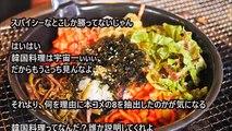 【海外の反応】日本食ブームが止まらない!!日本のうどん屋さんを大絶賛する外国人!