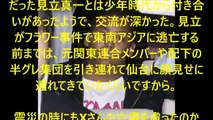 【超絶感激】ATSUSHIがヤンキー5人に絡まれてるELT伊藤一郎を助ける!ATSUSHIがヤンキーたちに言った言葉がカッコイイ!