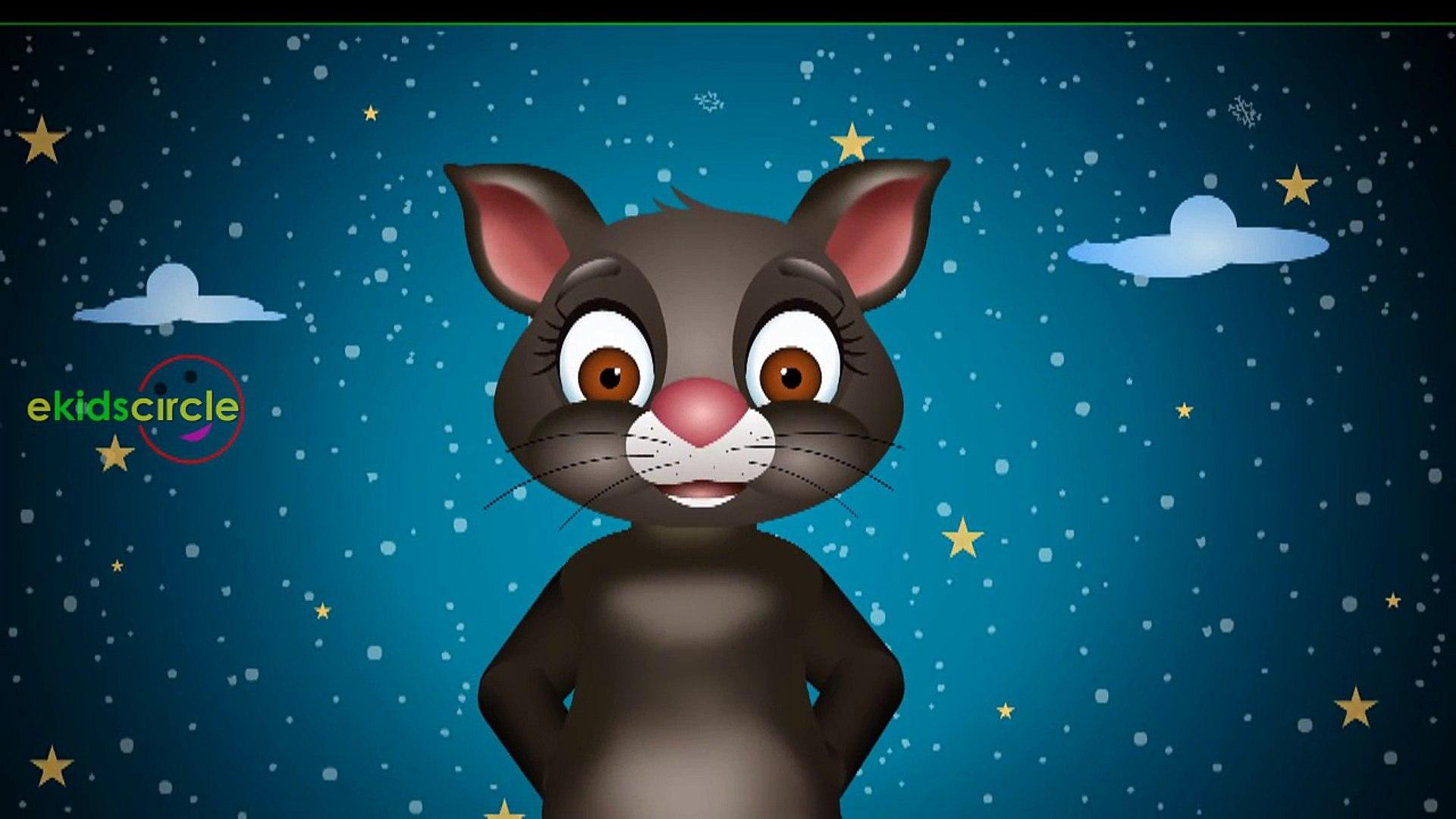 И Детка ребенок Дети для я я я и в Дети мало Номера питомник рифмы звезда звезда остановка мерцать |