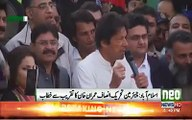 Imran Khan's Speech on Insaf Super League Final Match