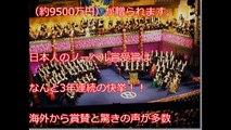 【海外の反応】「日本人凄すぎだろ…」ノーベル賞きょうから発表 日本人3年連続の受賞に海外から賞賛の声!ノーベル医学生理学賞大隅良典氏