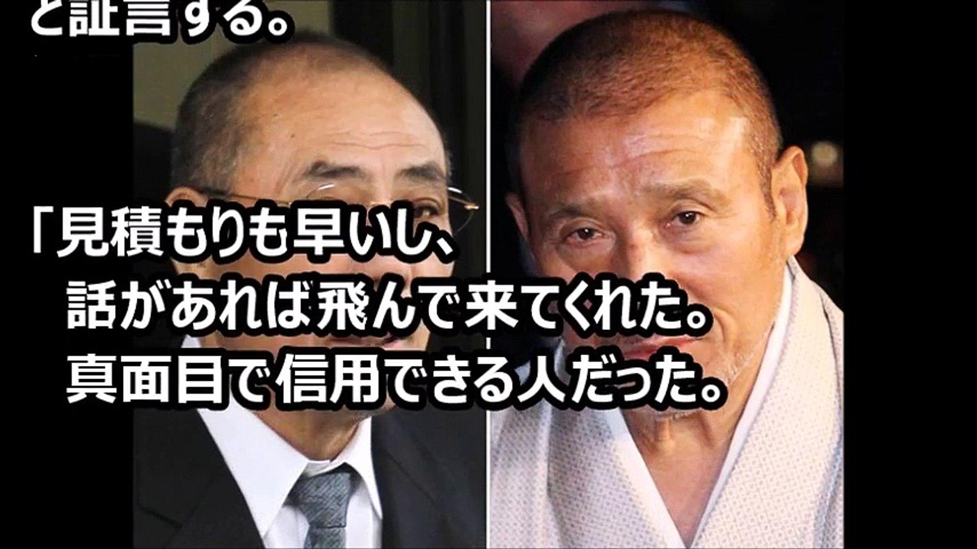 殺人 リンチ 大阪 事件 連続