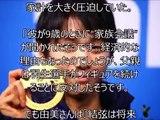★Yuzuru Hanyu 羽生結弦を支え続けた母親の感動エピソード★