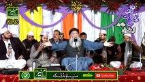 Beautiful Naat Sharif   Abdul Rauf Rufi Naats 2017 Best Naat (Urdu Hindi) In Sialkot