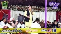 Best Naat In The World   Shahbaz Qamar Fareedi Naats 2017 Latest Naat Sharif