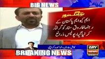 MQM-Pakistan chief Farooq Sattar arrested in Karachi- sources