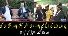 Peshawar Zalmi Team Reached Peshawar For Celebrate Victory