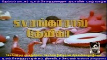 Pillai Selvam   1974 TM Soundararajan Legend