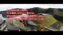 「ダム現場への思い」大下(おおしも) 昌利  清水・青木あすなろ・あおい特定建設工事共同企業体 千五沢ダム改築作業所長