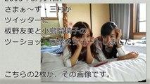 小島瑠璃子の大きなおっぱいとセクシー画像集