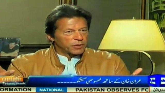 Imran Khan Telling What He Will Do If Govt Tried To Ban Social Media Imran Khan Telling What He Will Do If Govt Tried To Ban Social Media